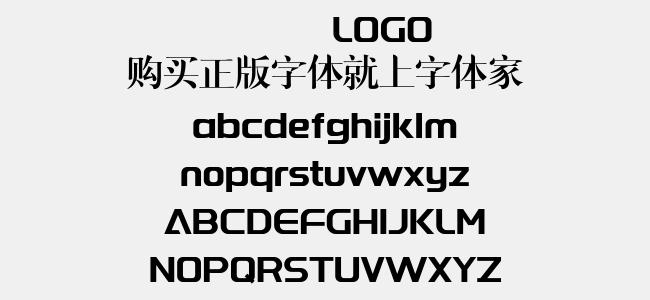 字体圈欣意冠黑体3.0(1.64 M)效果图